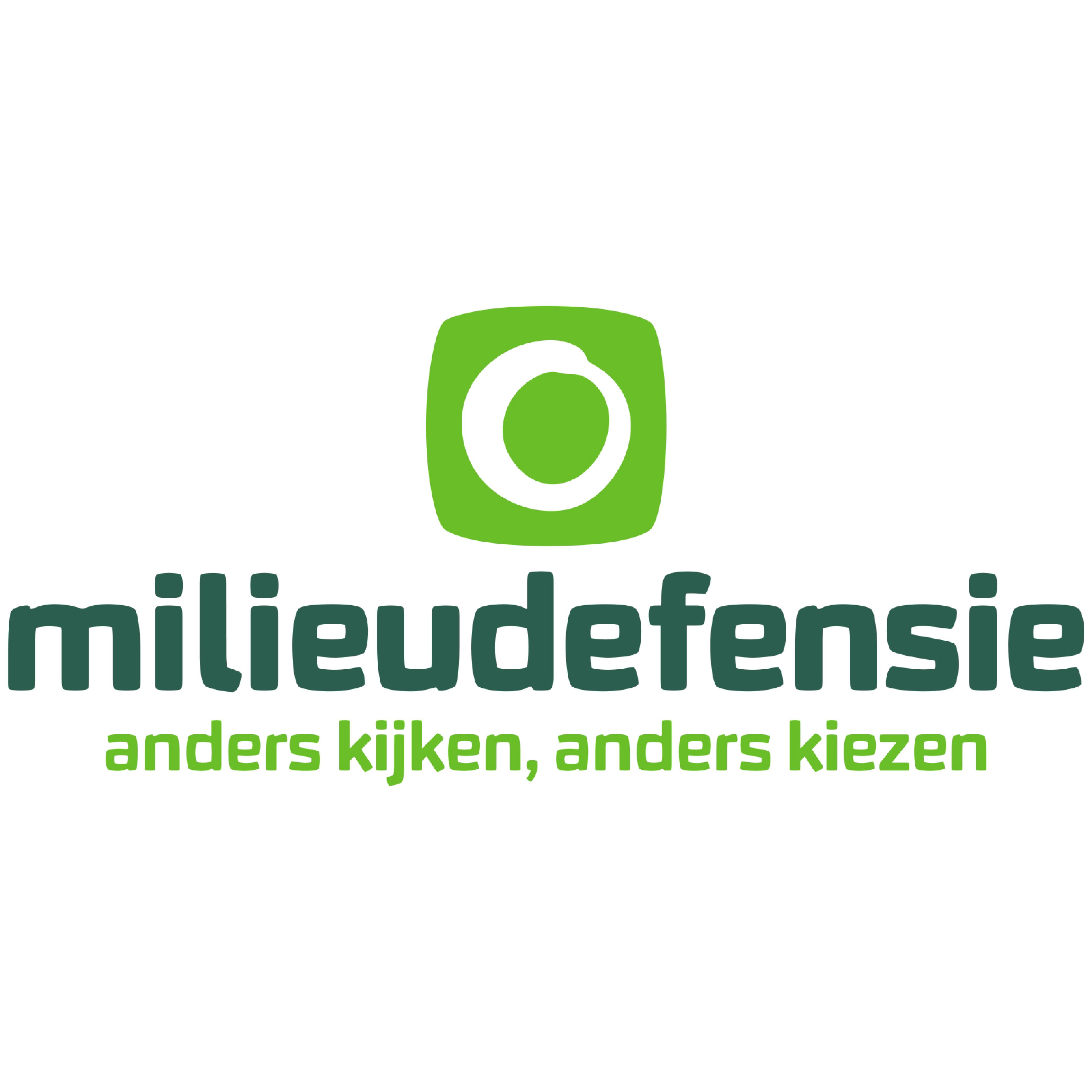 Onderzoeksstagiair(e) 'actievoeren' [ Dutch]